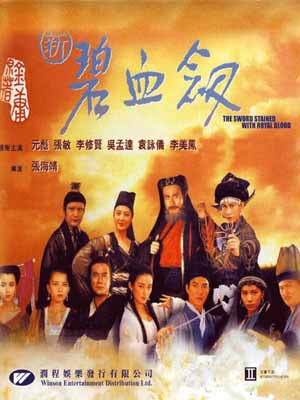Bích Huyết Kiếm - The Sword Stained With Royal Blood (1993)