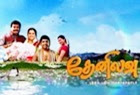 comedy1 Then Nilavu 16 09 2013   Sun TV Serial