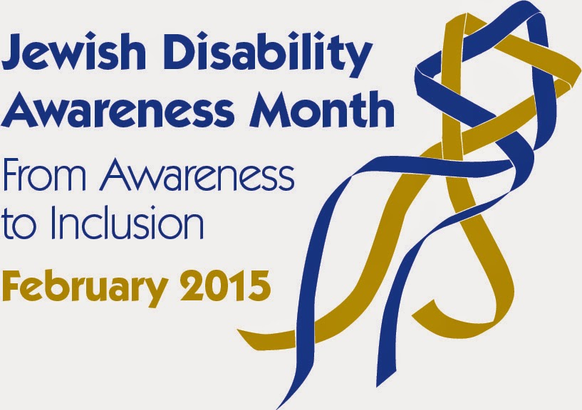 Jewish Disability Awareness Month; Lisa Friedman
