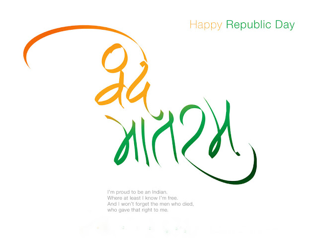 quotes on indian republic day republic day of india quotes hindi quotes on republic day dream republic day quotes