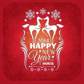 happy chinese new year--the year of the horse &