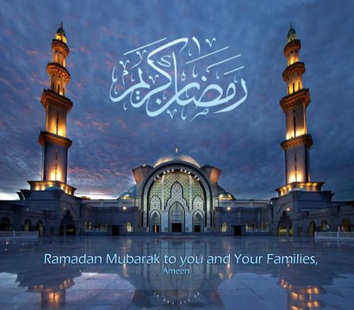 A Short Beautiful Ramadan Message On The Image Of Muslims Church