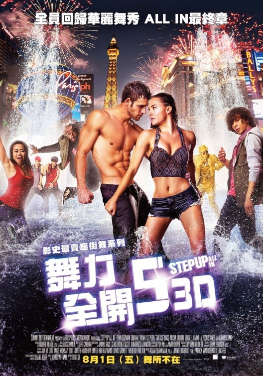 Ver Step Up All In (2014) Online