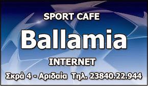 BALLAMIA - SPORT CAFE
