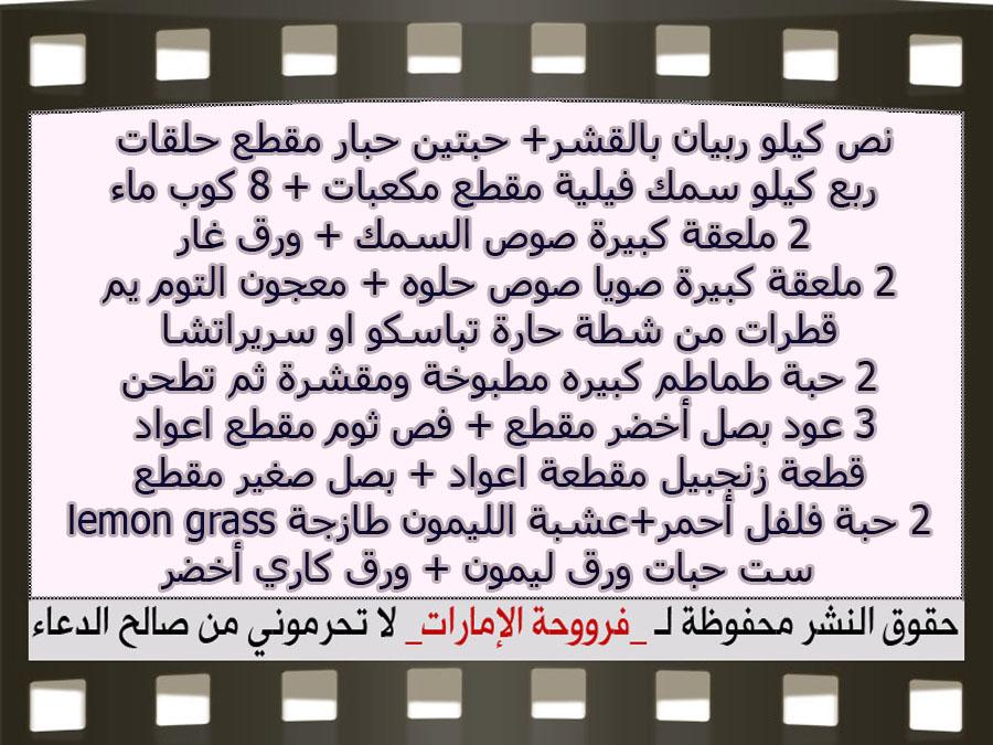 http://1.bp.blogspot.com/-G7COezHTyLY/VjDUfpi3jaI/AAAAAAAAX_4/v4Fd8rVUpzY/s1600/3.jpg