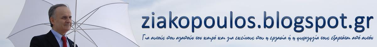 ziakopoulos