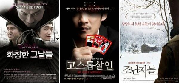 Poster Film Korea K-Movie