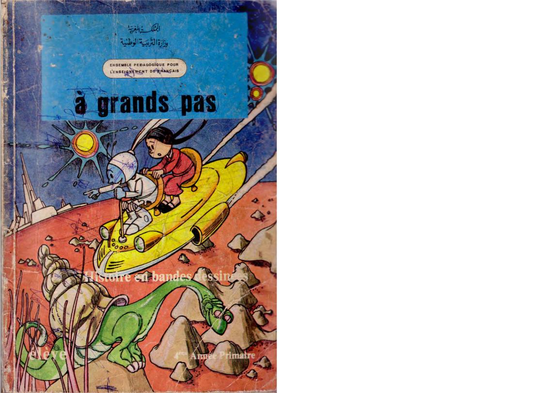 Otmanbe A Grand Pas Un Ancien Livre Marocain