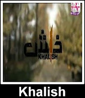 khalish all