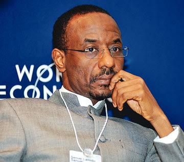 cbn governor sanusi lamido suspended