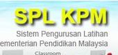 Link eSPL-KPM