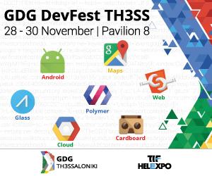 GDG Thessaloniki - Devfest