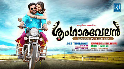 Singaravelan 2013 Malayalam Movie