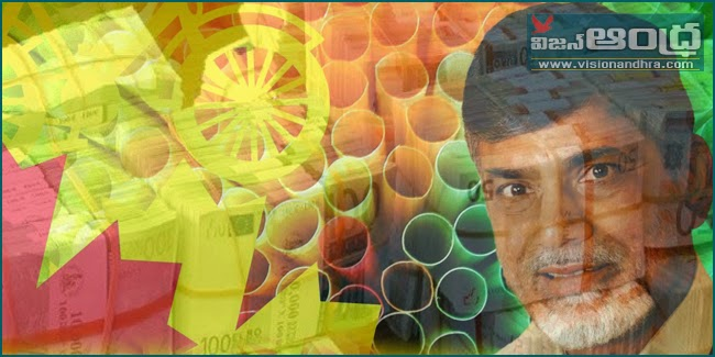chandrababu-assets-in-foreign-banks