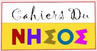Cahiers Du NHSOS.gr