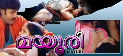 Watch Mayuri (1985) Malayalam Movie Online
