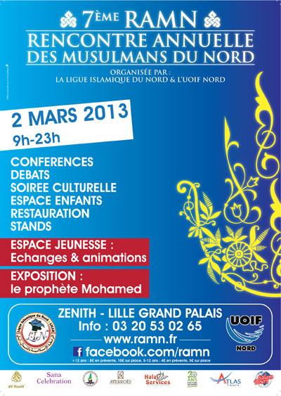 29eme rencontre annuelle des musulmans de france au bourget