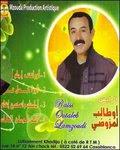 Ahmed Outaleb-Allah a lwatan a lmalik