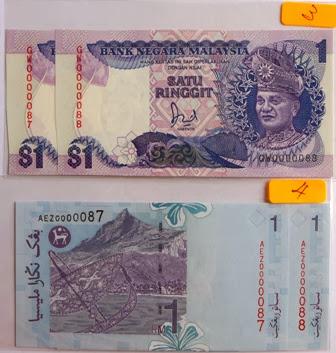 Malaysia 11th Series RM1 AEZ0000087/88