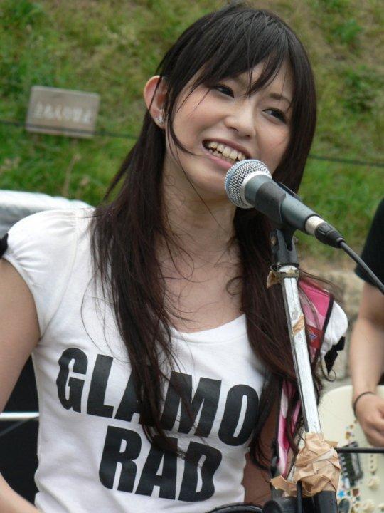 Haruna Ono Leader Photo