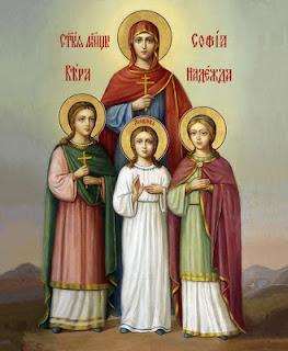 αγία Σοφία Αγάπη Ελπίδα Πίστις