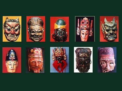 chinese masks and meanings