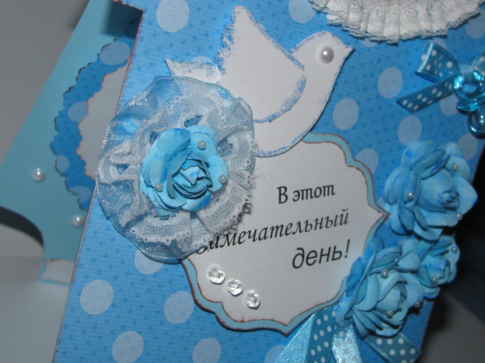 Поздравления с днем рождения 1 месяц мальчику для родителей 933