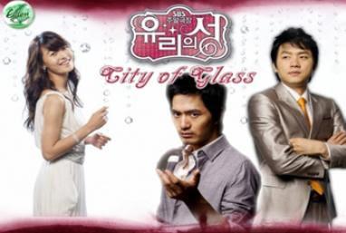 Phim Lâu Đài Thủy Tinh - City Of Glass [Vietsub] 2008 - VTV9 Online