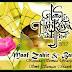 Ucapan Selamat Hari Raya dan Pengumuman CUTI BERGANTI SEMPENA HARI RAYA AIDILFITRI TAHUN 2012