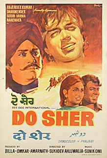 Do Sher (1974 - movie_langauge) - Dharmendra, Rajendra Kumar