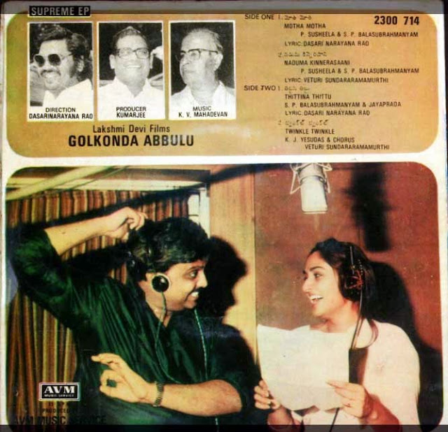 Golkonda Abbulu Telugu Mp3 Songs Free  Download  1982