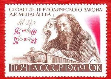 Etc russe par correspondance