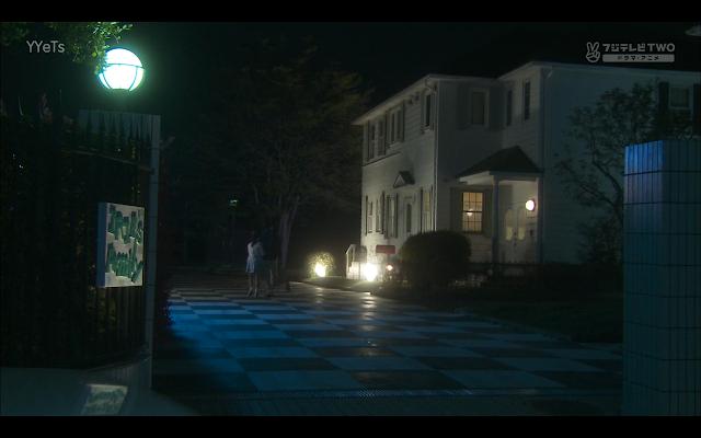 Homeless Kotoko returns with Naoki to the Irie family home.