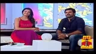 Natpudan Apsara- Thanthi Tv – Special Program 11-01-2014 Sivakarthikeyan,RamyaKrishnan,Kajal Agarwal,Karthi,Varalaxmi Sarathkumar