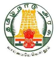 www.tnpsc.gov.in Tamil Nadu Public Service Commission