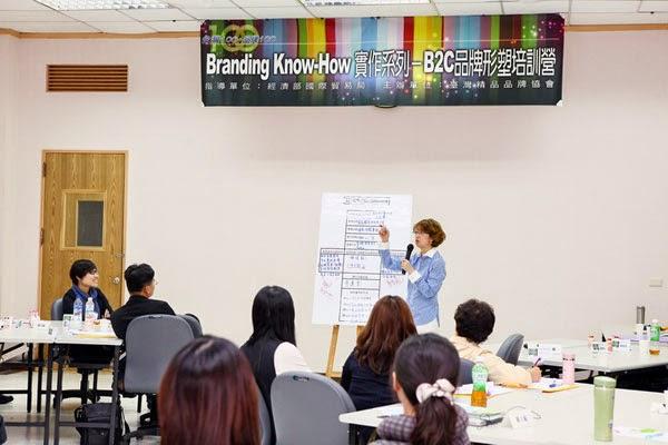 bpaper_Brand shaping Training Camp