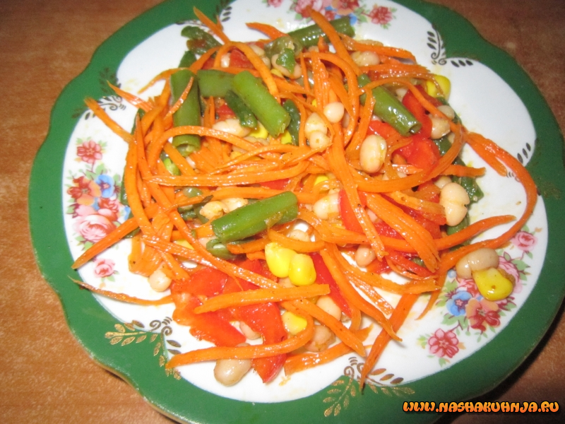 Салат с фасолью, морковью и сладким перцем