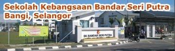 SK Bandar Seri Putra