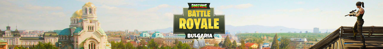 Fortnite-Bulgaria