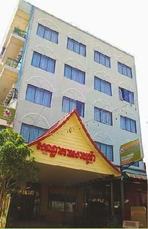 Cambodiana Hotel