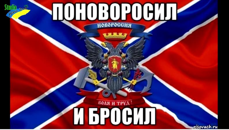 Криминальная оккупация (Янукович и банда Алика Грека