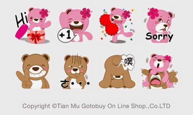 Tian Mu Bears sticker