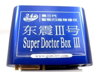 super doctor box