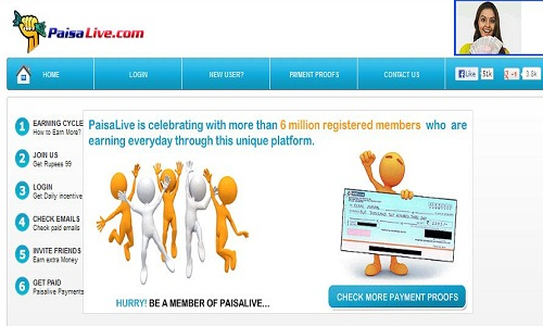 If you wants to make money without investing penny then Paisalive.com is the best place to earn  money for reading emails and get up to INR 5