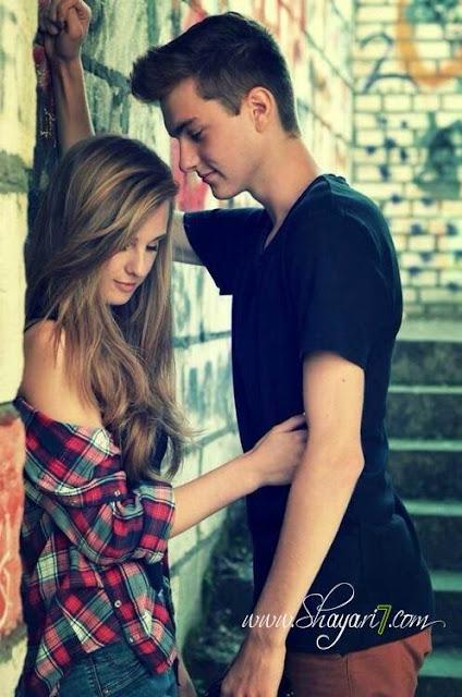love shayari for impress girl