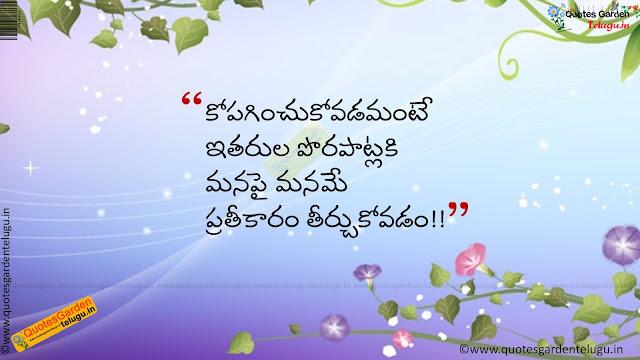 Best telugu change quotes 924