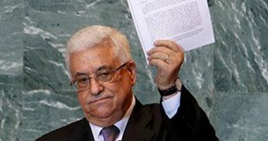 قبول فلسطين كعضو مراقب بالأمم المتحدة
