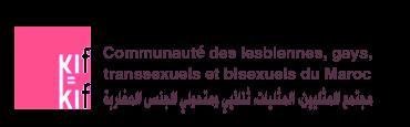 Kifkif - Communauté des lesbiennes, gays, transsexuels et bisexuels du Maroc