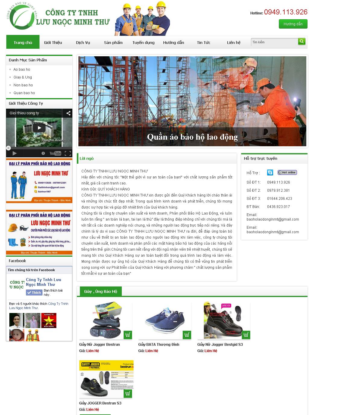 Dự án website bảo hộ lao động