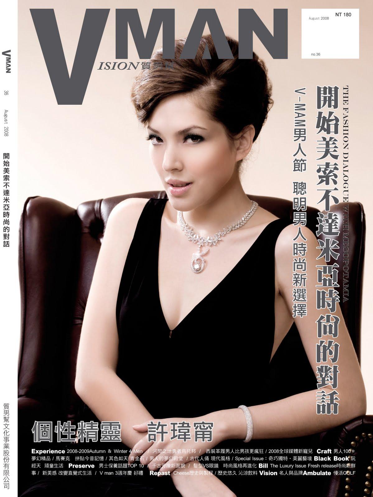 Helis Picture Album: 許瑋甯Tiffany xu